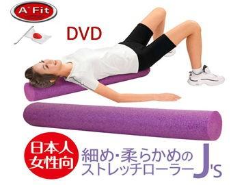 AFIT美人柱(長版) 附教學DVD