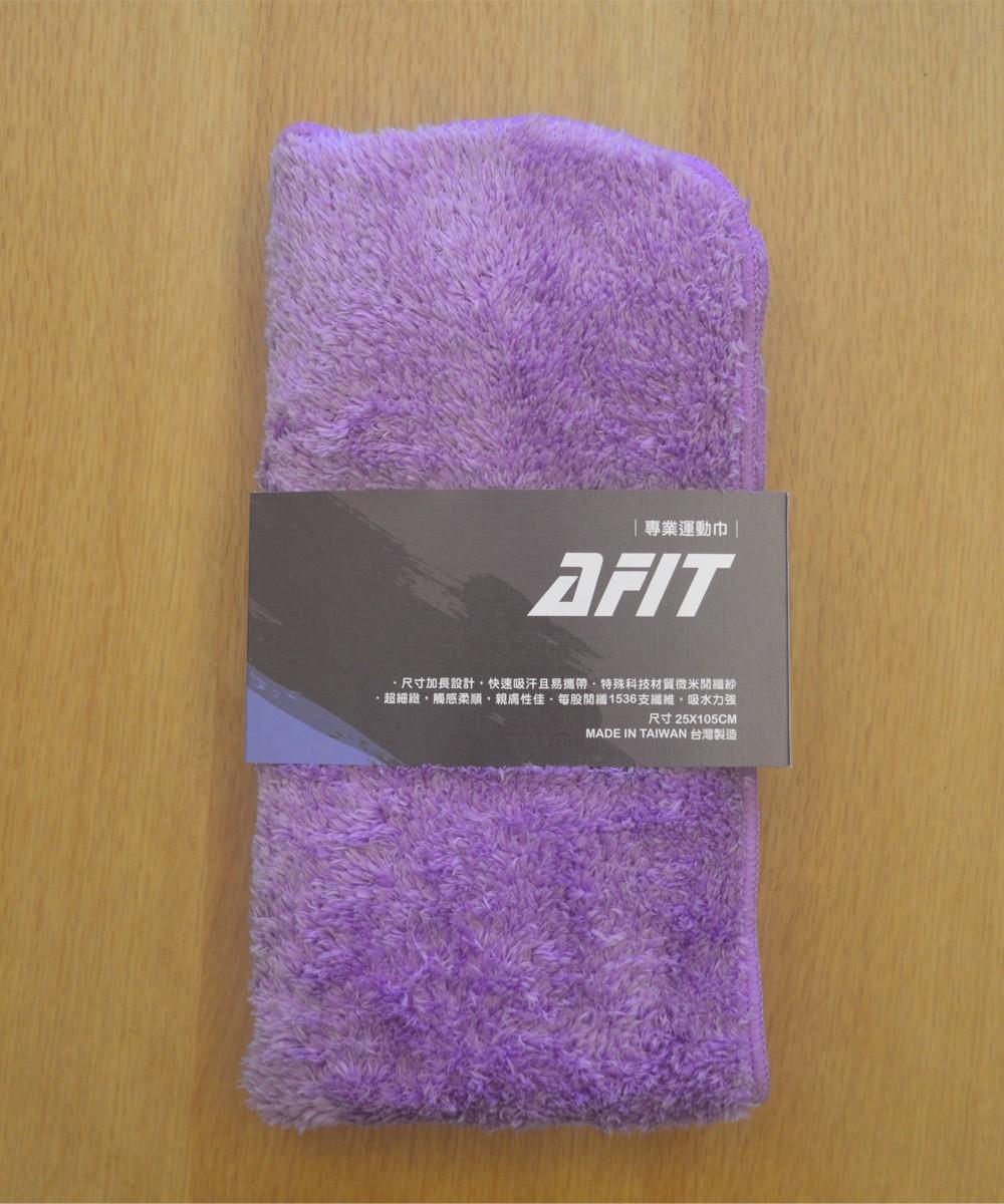 AFIT 專業運動巾