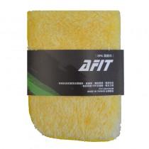 AFIT 微米開纖潔膚巾 卸妝巾