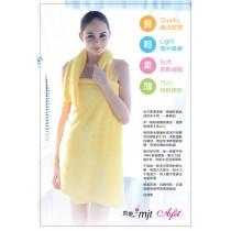 AFIT 五星級飯店用-微米開纖超柔浴巾